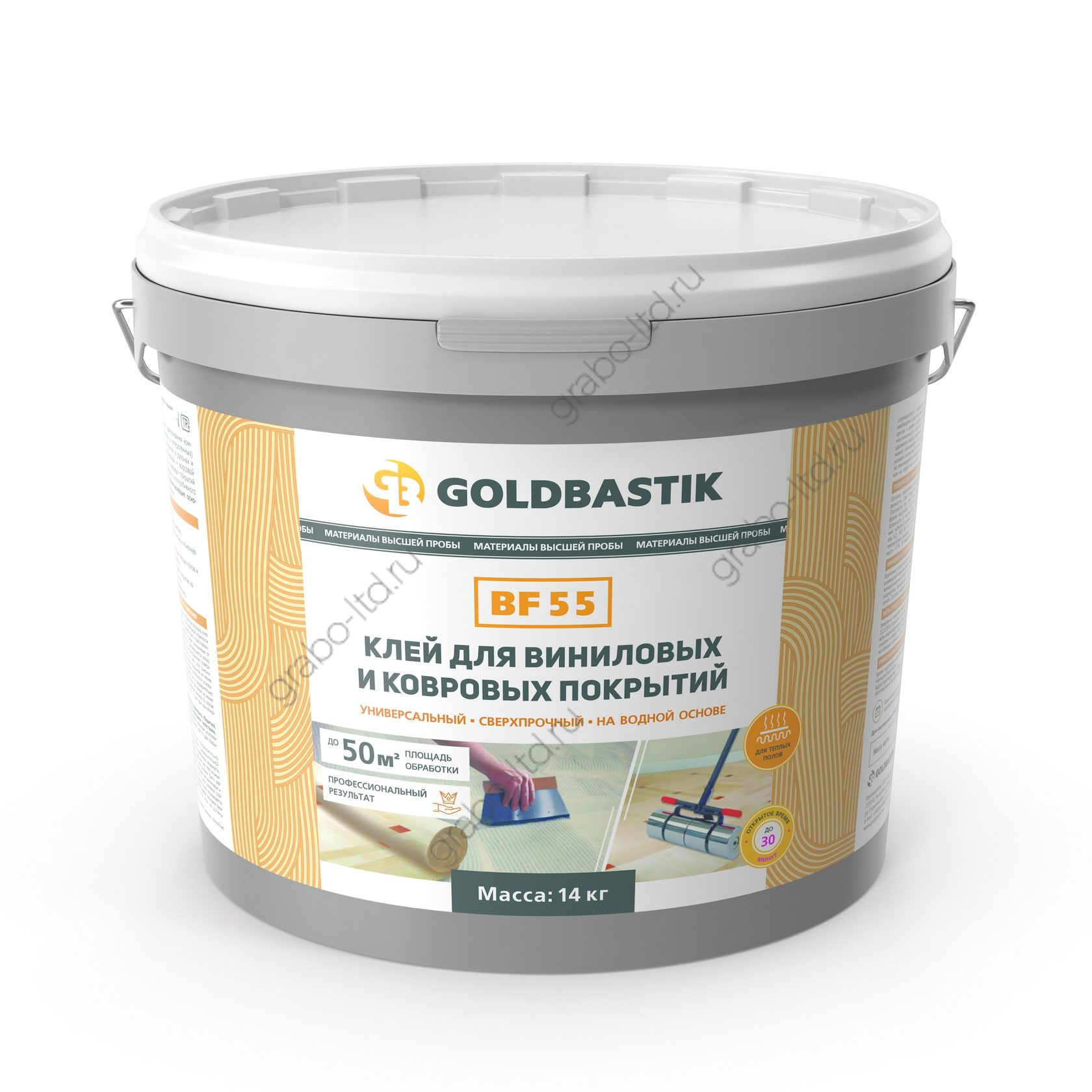 Клей для виниловых покрытий GOLDBASTIK BF 55
